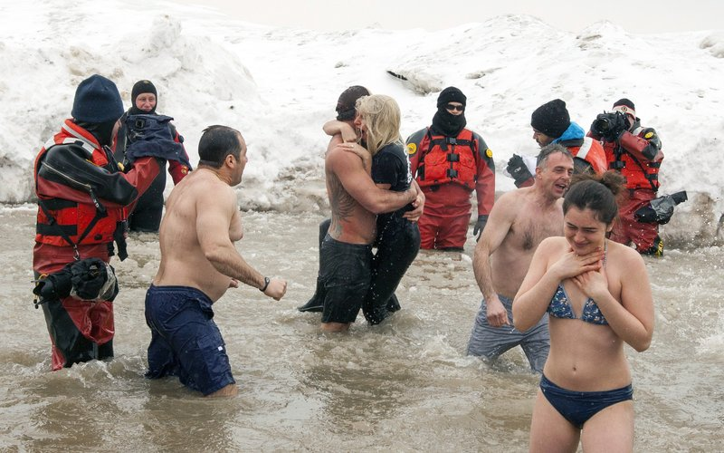 Lady Gaga - Chicago Polar Plunge